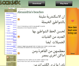 LookLex Learn Arabic - Lesson Thirteen