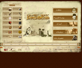 Modern Egypt Cultural and Historical Resource