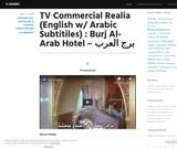 Virtual Arabic: Digitized Language Realia