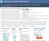 Arab Countries Web Directory