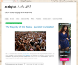 Arabglot Blog