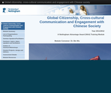 Global citizenship, cross-cultural communication and engagement with Chinese society