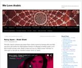 Nancy Ajram - Shatir Shatir Lesson
