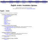 English-Arabic Vocabulary Quizzes