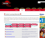 Yemen Links Arabic Learning Materials