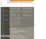 Headstart2 Course