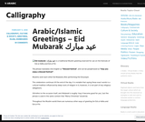 Virtual Arabic: Digitized Language Realia - Culture & Art