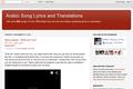 Arabic Music Translation