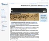 Wikitravel Arabic Phrasebook (Modern Standard Arabic)