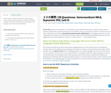 20の質問 / 20 Questions -Intermediate Mid, Japanese 202, Lab 11