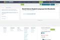 North Dakota English Language Arts Standards