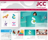 Al Jazeera Children's Channel