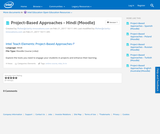 Project-Based Approaches - Hindi (Moodle)