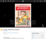 Arabic Stories for Children