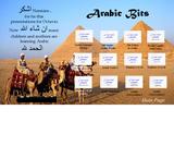Arabic Bits