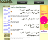 LookLex Learn Arabic - Lesson Eleven