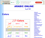 Vocabulary Words: Arabic Colors
