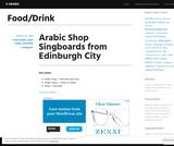 Virtual Arabic: Digitized Language Realia - Food