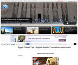 Tour Egypt - Travel Vocabulary