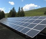 PEI SOLS Middle School Renewable Energy: Solar