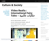 Virtual Arabic: Digitized Language Realia - Culture