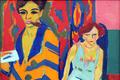 English Language Arts, Grade 12, Project: Self-Portrait, Publication and Celebration, Artist's Statements