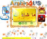 Arabic 4 Us