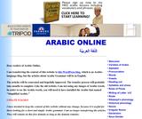 Arabic Online
