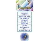 Al-Lugha Al-Arabiyya
