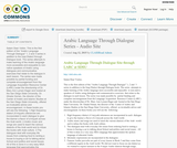 Arabic Language Through Dialogue Series - Audio Site